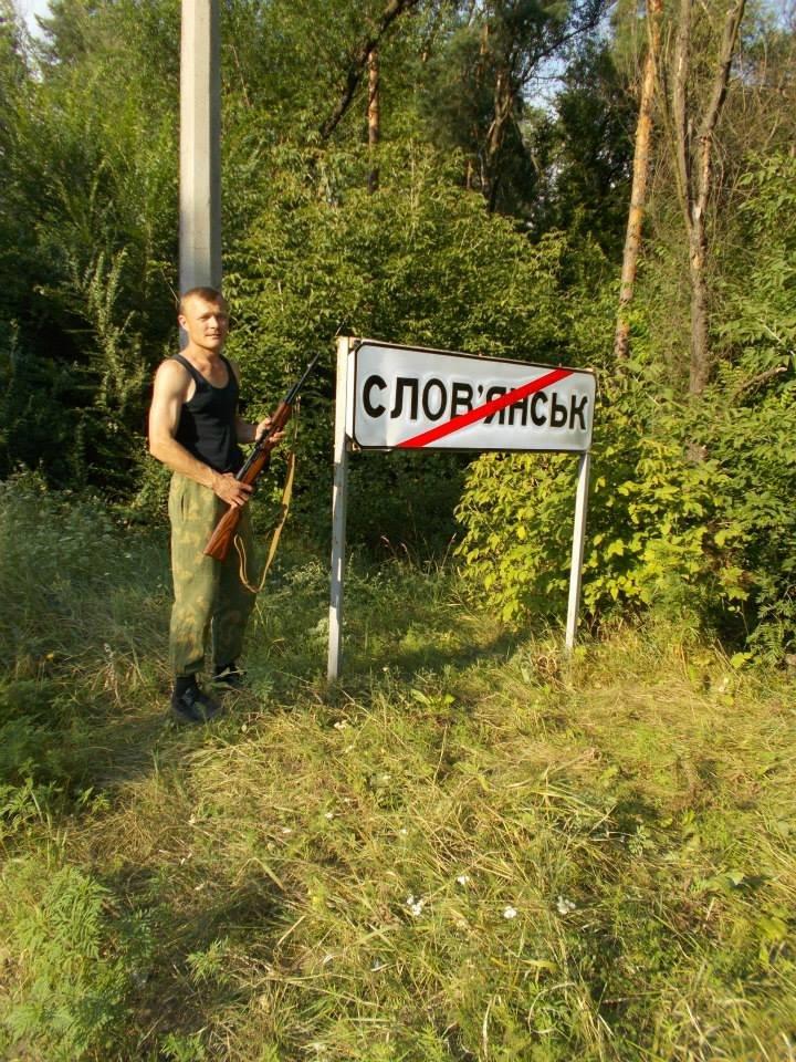 Львів'яни відвідали Слов'янськ і передали військовим медикаменти та бронежилети (ФОТО), фото-1