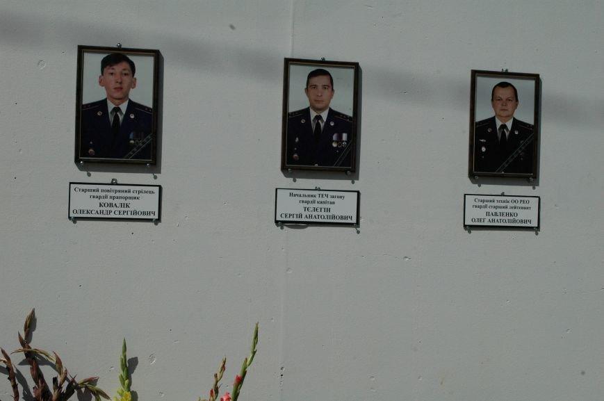 Сегодня в Мелитополе похоронят экипаж сбитого Ил-76 (ФОТО, ОБНОВЛЕНО), фото-4