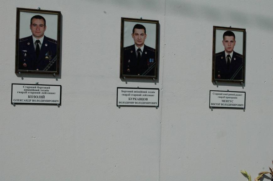 Сегодня в Мелитополе похоронят экипаж сбитого Ил-76 (ФОТО, ОБНОВЛЕНО), фото-3