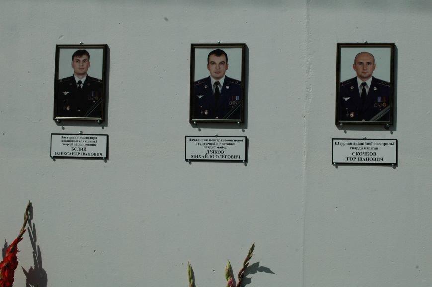 Сегодня в Мелитополе похоронят экипаж сбитого Ил-76 (ФОТО, ОБНОВЛЕНО), фото-2
