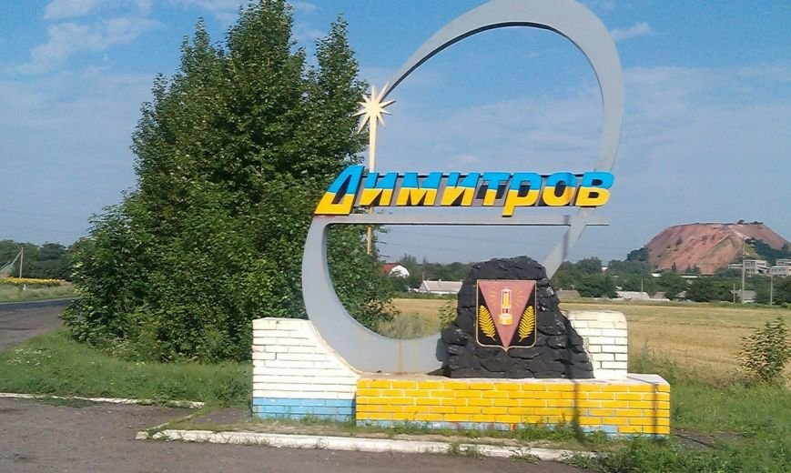 Вандалы изуродовали стелу «Димитров» со стороны поселка Гродовка, фото-1