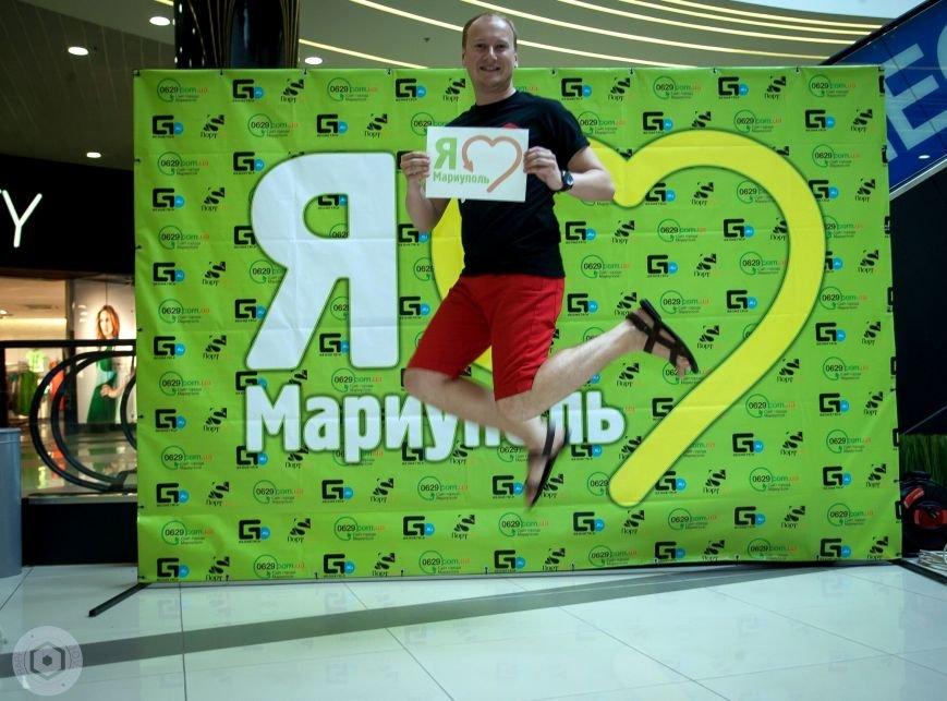 38754259_Белоусов Александр