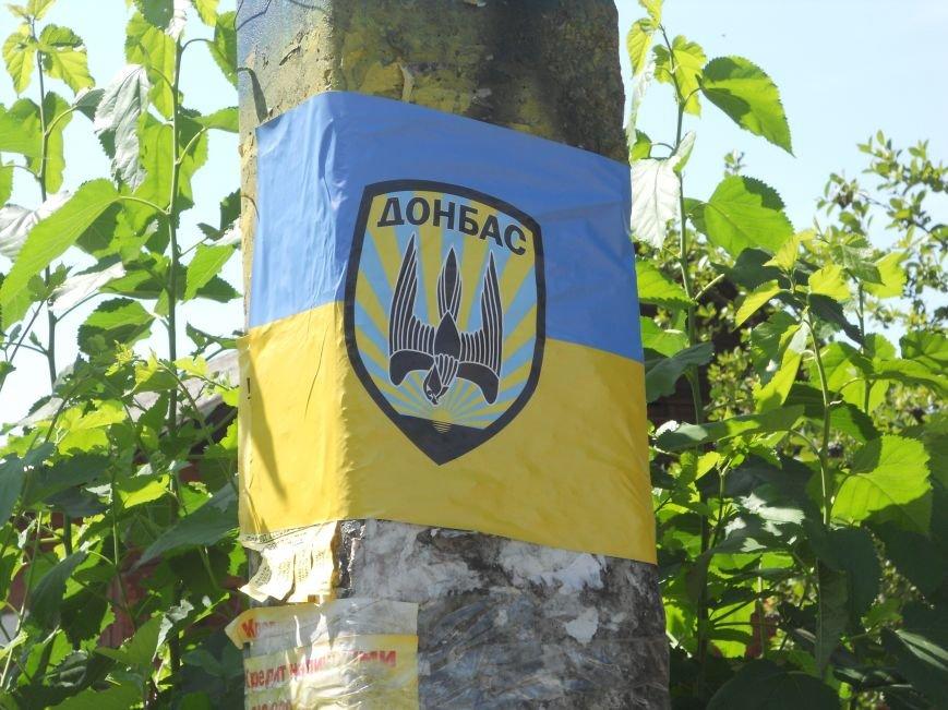 На центральных улицах Красноармейска появились украинские флаги и символика батальона «Донбасс», фото-2
