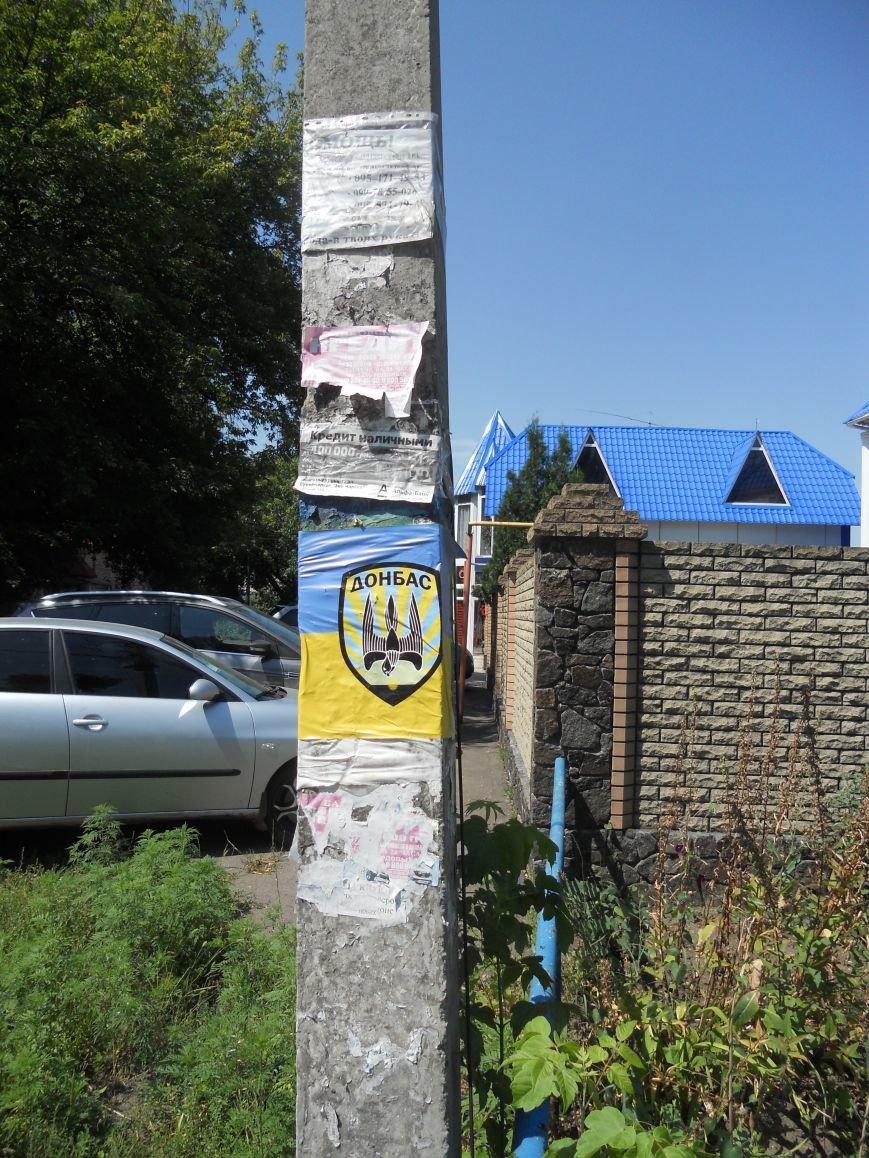 На центральных улицах Красноармейска появились украинские флаги и символика батальона «Донбасс», фото-3
