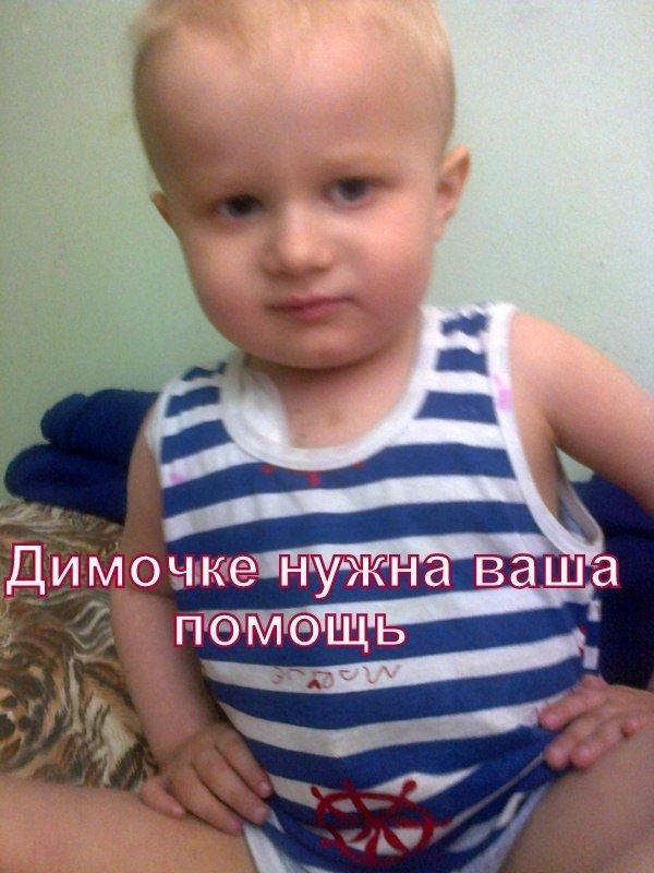 В Запорожье просят помощи, чтобы спасти 3-летнего малыша, фото-1
