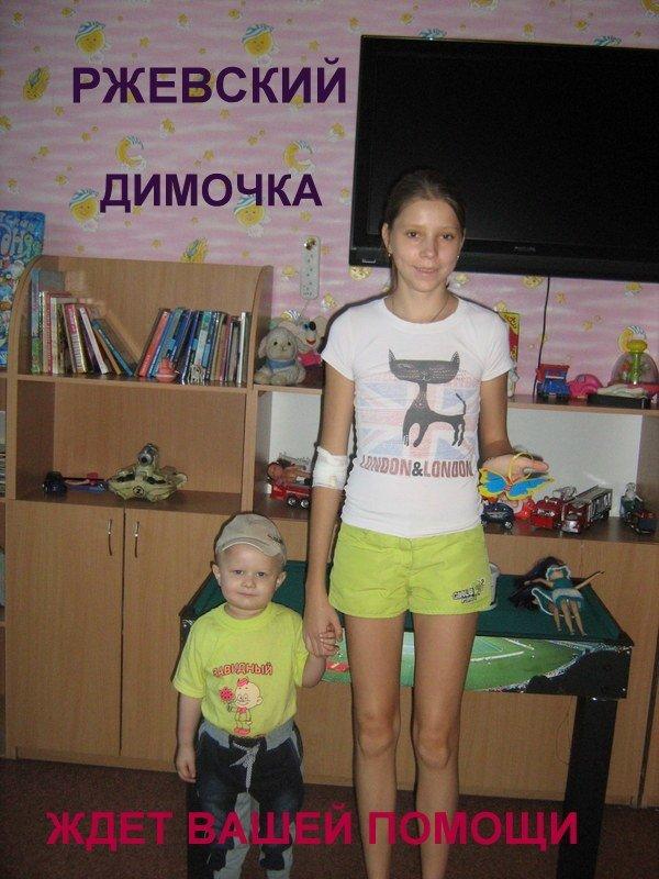 В Запорожье просят помощи, чтобы спасти 3-летнего малыша, фото-2