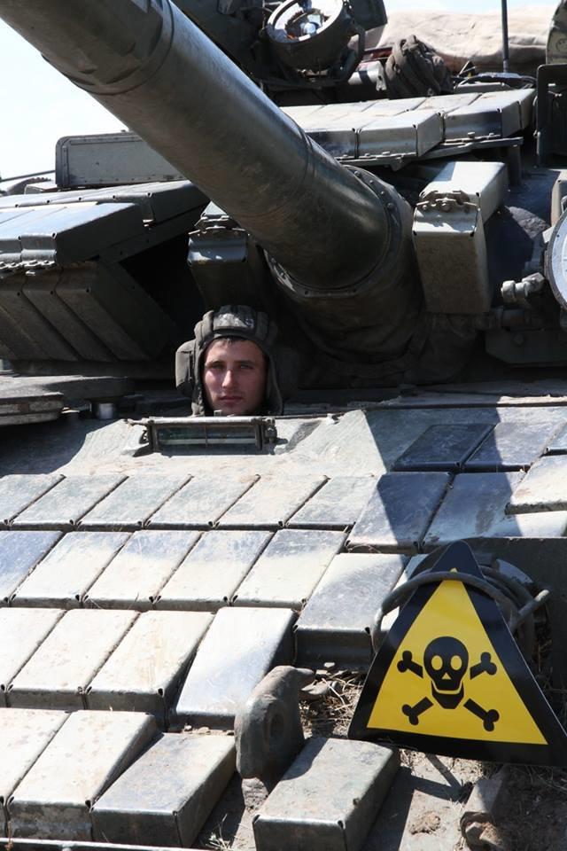 Як українські військові виконують бойові дії в АТО (фоторепортаж), фото-5