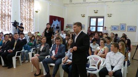 В Мариуполе студенты попросили мэра разместить признания в любви к Украине на бигбордах, фото-2