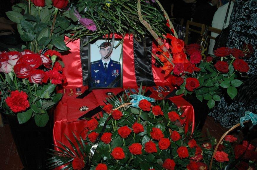 Запорожская область простилась с бойцами, погибшими в небе над Луганском (ФОТО), фото-12