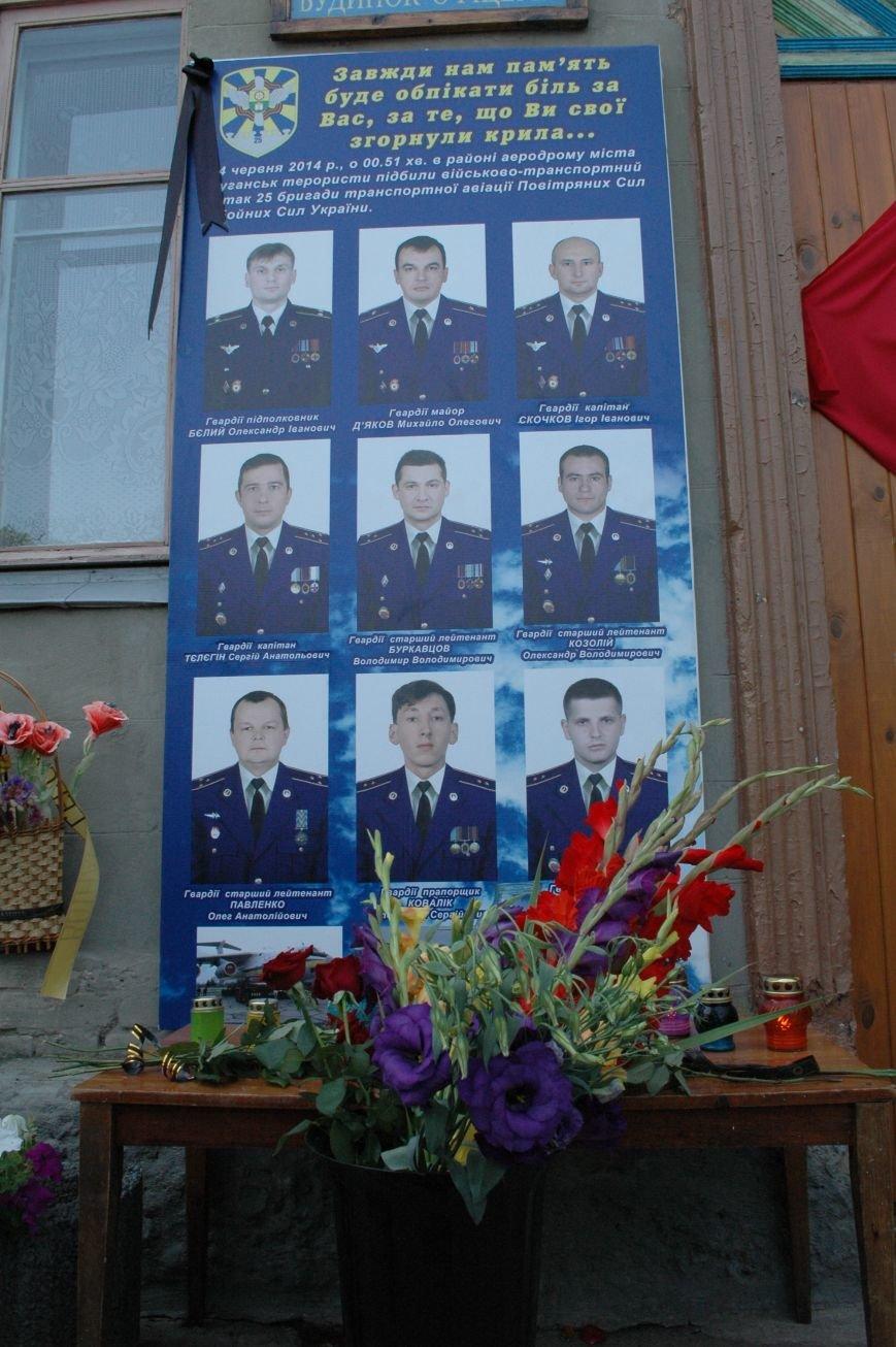Запорожская область простилась с бойцами, погибшими в небе над Луганском (ФОТО), фото-3