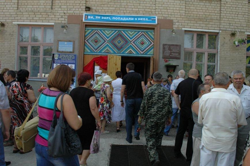 Запорожская область простилась с бойцами, погибшими в небе над Луганском (ФОТО), фото-2