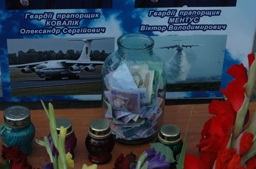 Запорожская область простилась с бойцами, погибшими в небе над Луганском (ФОТО), фото-6
