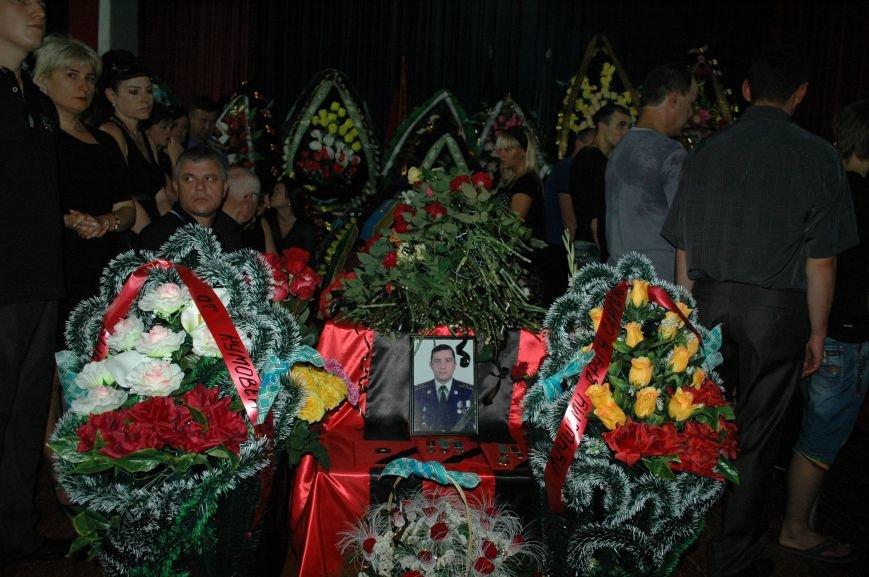 Запорожская область простилась с бойцами, погибшими в небе над Луганском (ФОТО), фото-19