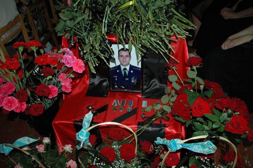 Запорожская область простилась с бойцами, погибшими в небе над Луганском (ФОТО), фото-9