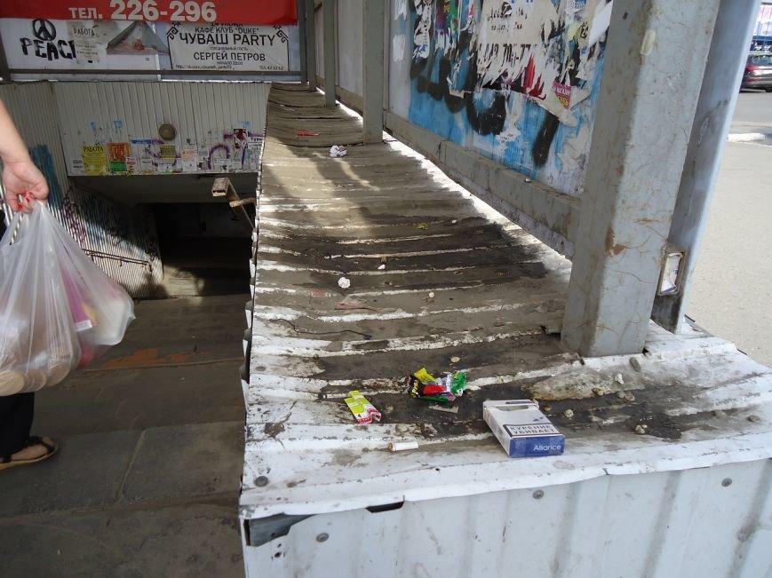 Ульяновская подземка – ужас подземелья, фото-1