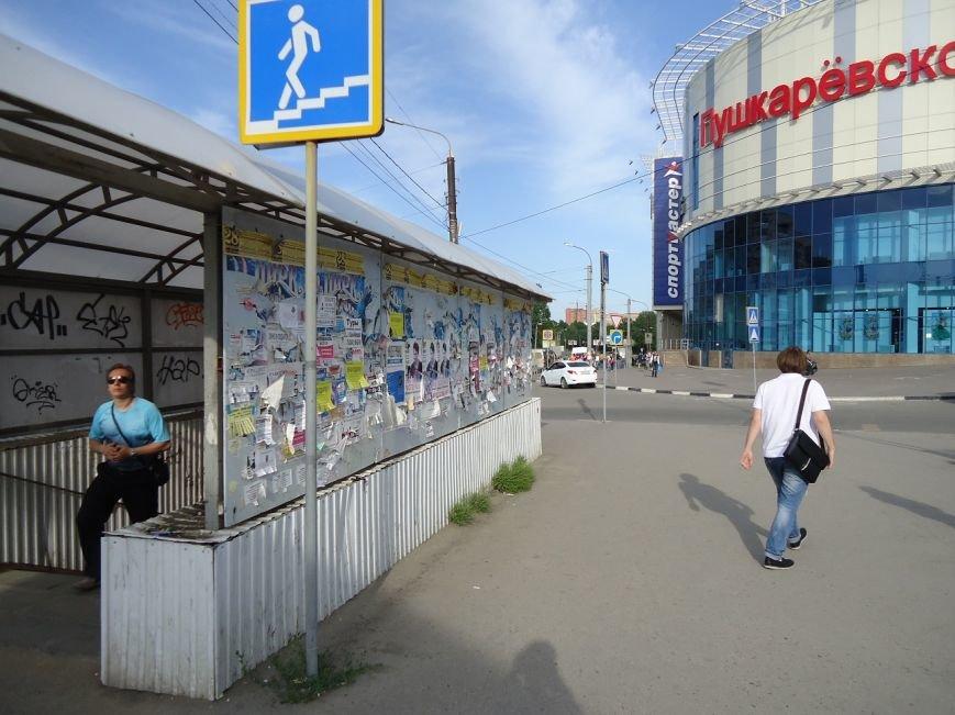 Ульяновская подземка – ужас подземелья, фото-2