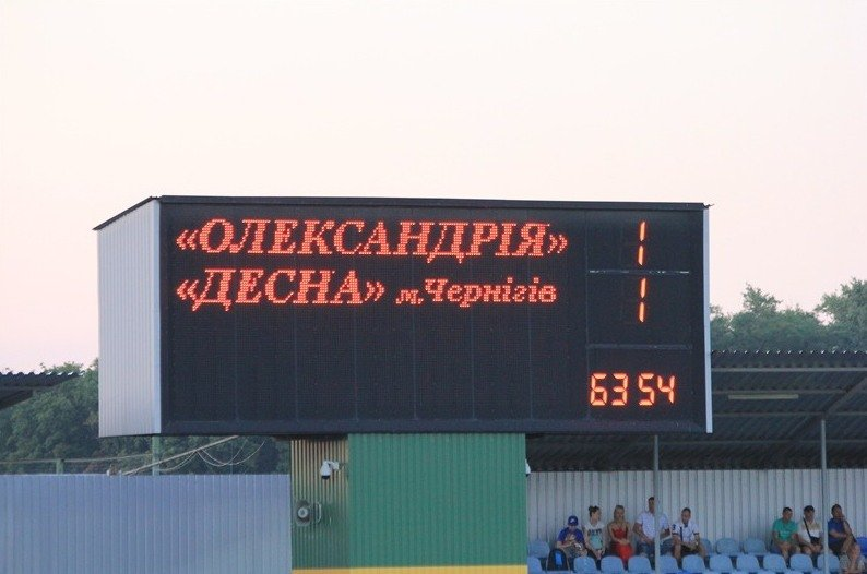 Черниговская «Десна» стартовала в чемпионате Украины с несправедливого поражения, фото-23