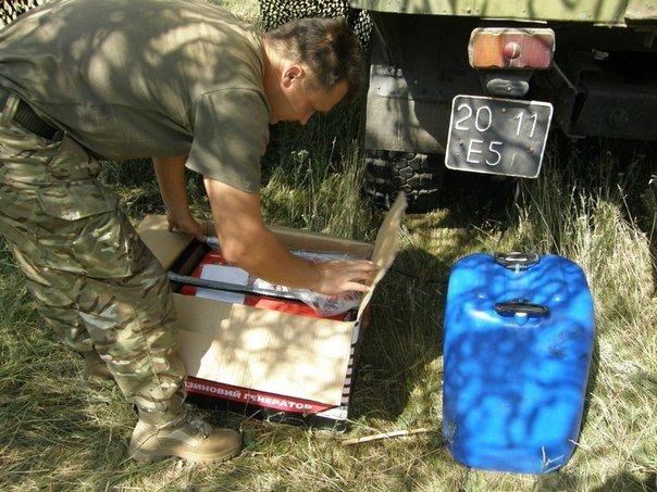 Криворожские активисты продолжают отчитываться перед общественностью за собранную помощь солдатам в зону АТО, фото-2