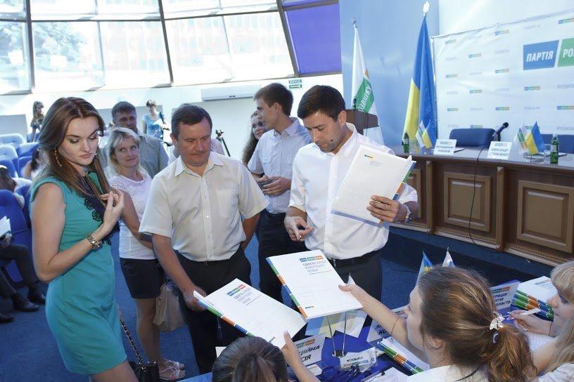 На политической карте Сумщины пополнение: в области создана областная организация Партии развития (ФОТО), фото-2
