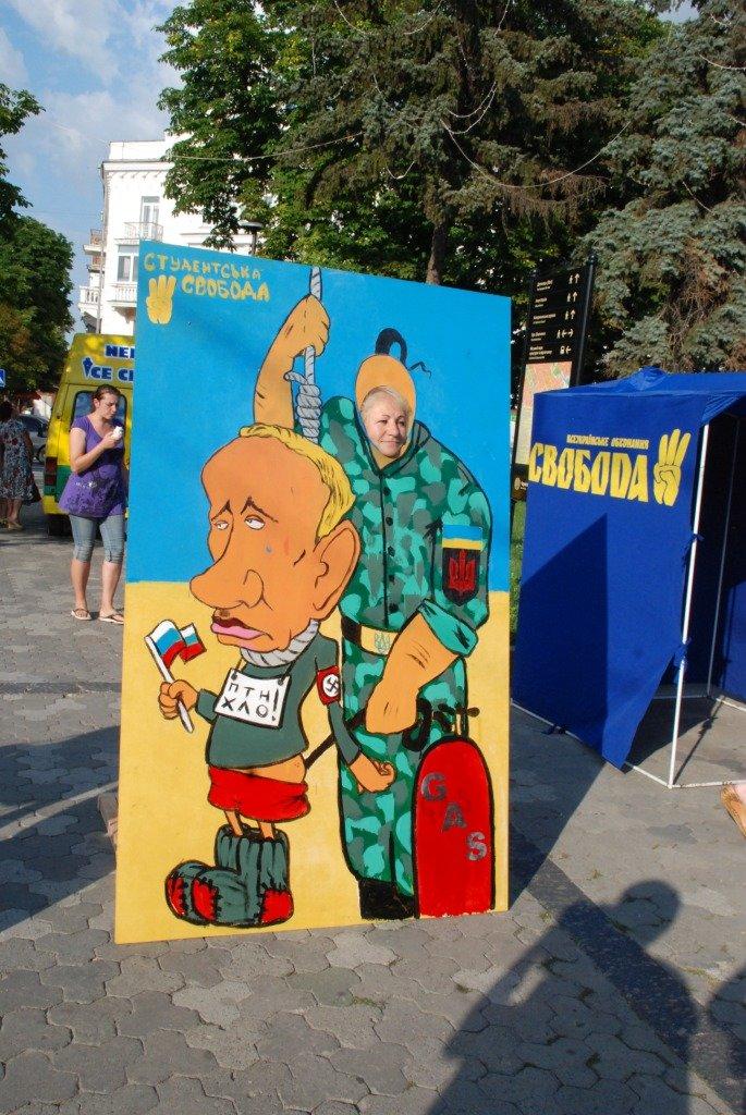 В центре Чернигова любой желающий мог повесить Путина, фото-9