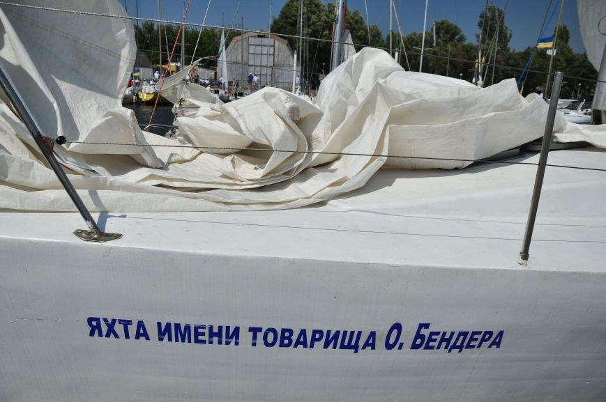 ФОТОРЕПОРТАЖ: В Запорожье состоялась XV парусная регата, фото-9