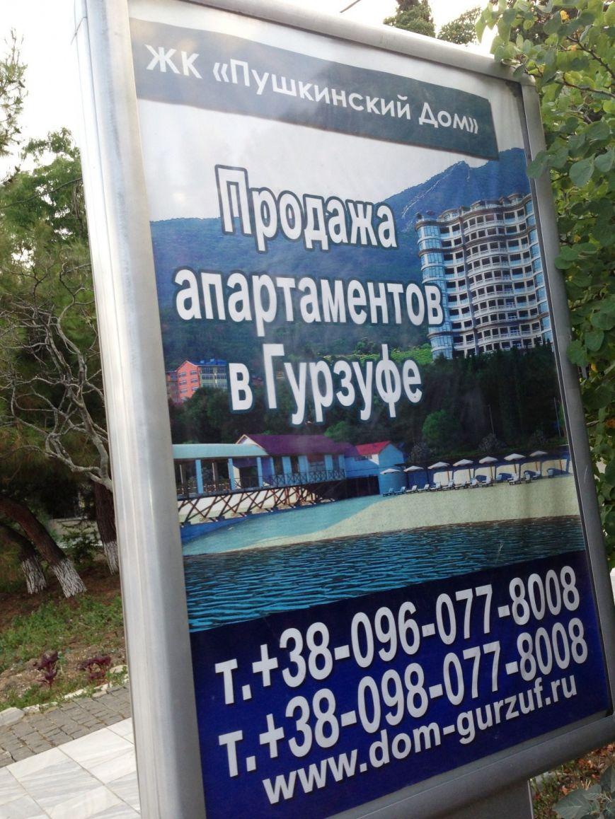 Российские инвесторы, взявшиеся благоустраивать пляж в Гурзуфе, назвали работу ялтинских властей «беспределом», фото-1