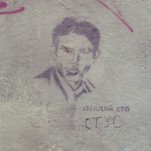 Інтелектуальне ґраффіті