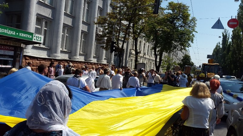 В Киеве 8 тысяч прихожан прошли крестным ходом по случаю празднования Крещения Руси-Украины (ФОТО, ВИДЕО), фото-1