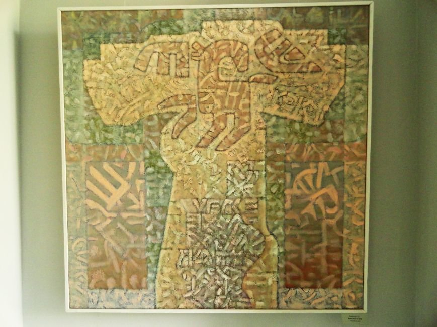 В Мариуполе открылась выставка легендарных родоначальников арт андеграунда (ФОТО), фото-1