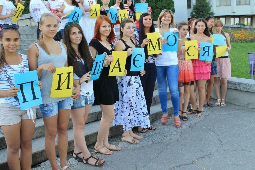 Сумчанки устроили флешмоб в центре города, чтобы поддержать военнослужащих (ФОТО), фото-5