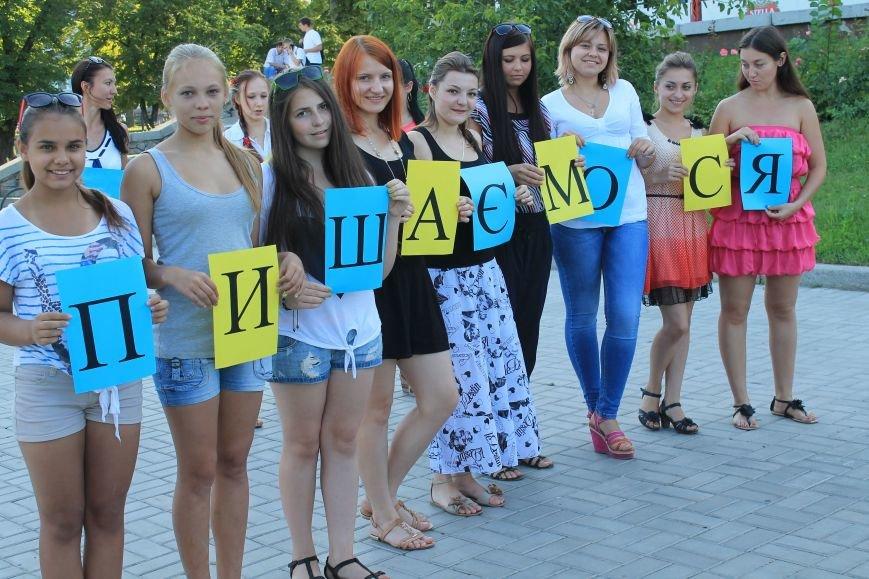 Сумчанки устроили флешмоб в центре города, чтобы поддержать военнослужащих (ФОТО), фото-3