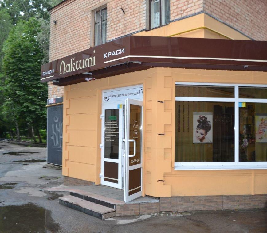 Фото2 (салон краси Лакшмі, який належить Тетяні Шкуропат)