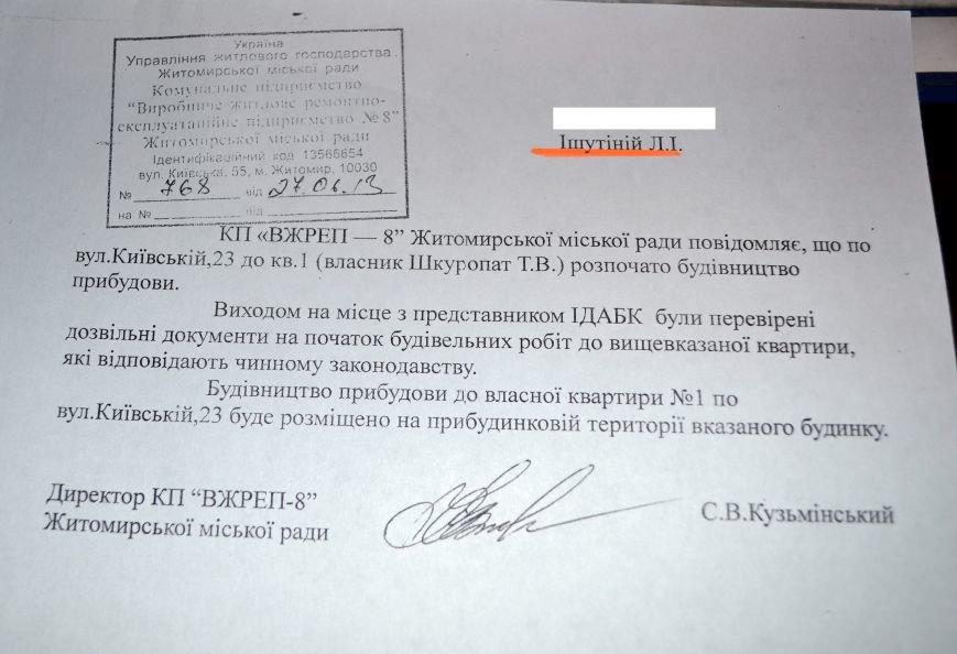 фото6 (Кузьмінський і ВРЕП № 8)