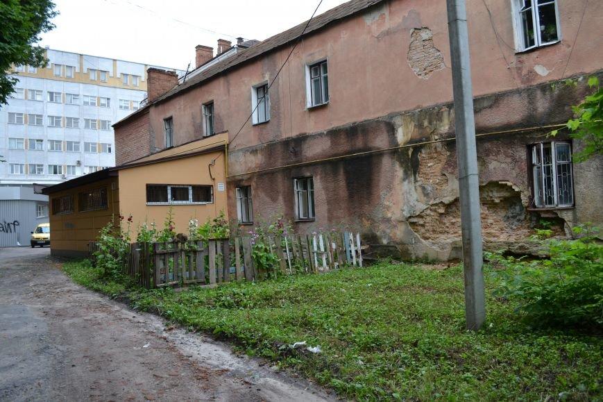 Фото1 (фасад)
