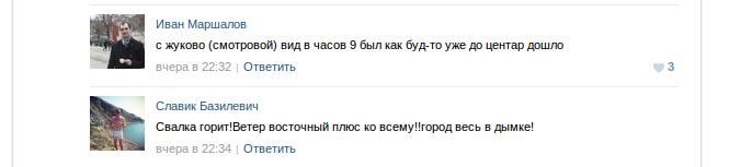 Снимок экрана - 29.07.2014 - 13:53:42