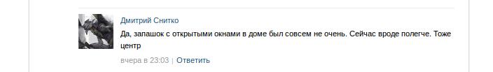 Снимок экрана - 29.07.2014 - 13:54:20