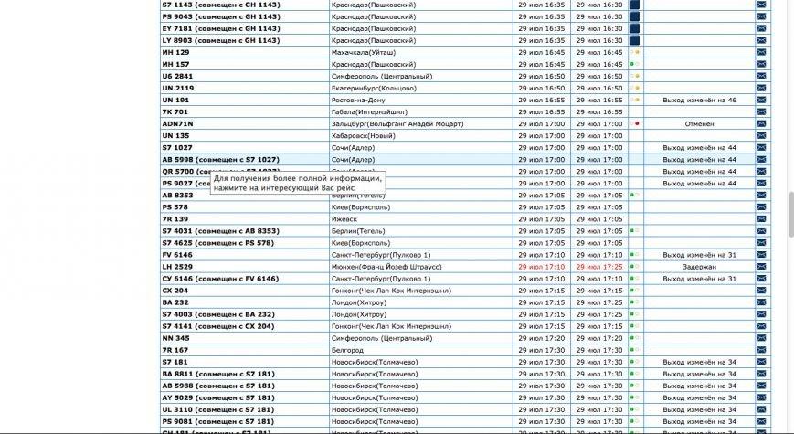 Снимок экрана 2014-07-29 в 16.45.43