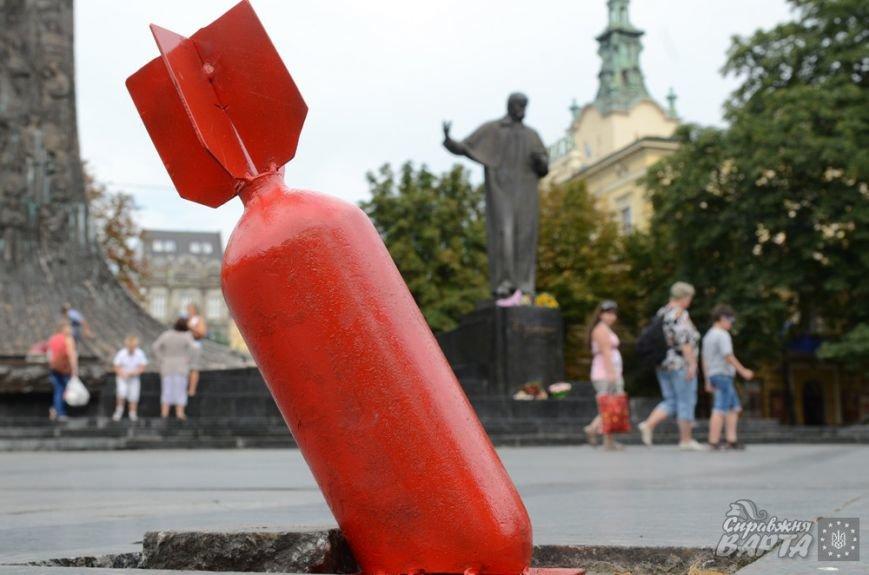 У центрі Львова «впала» авіабомба (фоторепортаж), фото-4