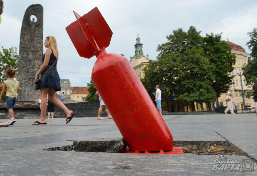 У центрі Львова «впала» авіабомба (фоторепортаж), фото-1