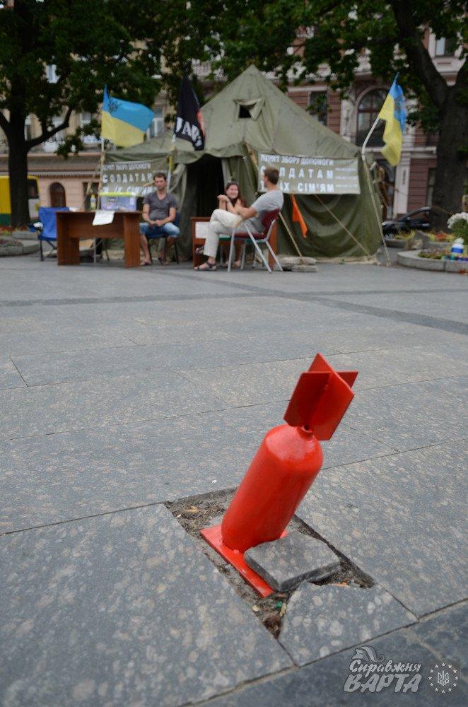 У центрі Львова «впала» авіабомба (фоторепортаж), фото-2