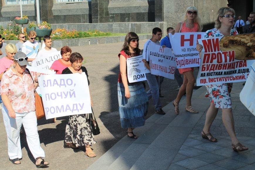 Возмущенные сумчане вышли на протест  против скандальных  застроек (ФОТО), фото-2