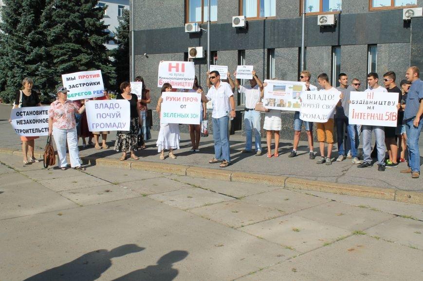 Возмущенные сумчане вышли на протест  против скандальных  застроек (ФОТО), фото-1