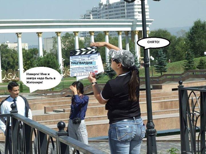 Інтернет вибухнув фотожабами на тему «Знімають з поїзда та відправляють у Нацгвардію» (ФОТО), фото-19