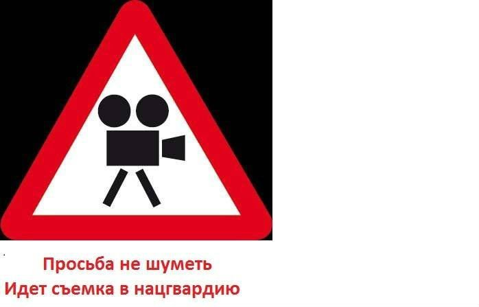 Інтернет вибухнув фотожабами на тему «Знімають з поїзда та відправляють у Нацгвардію» (ФОТО), фото-28