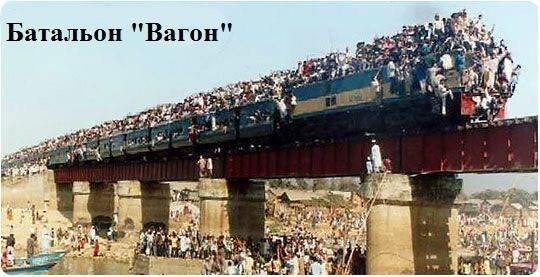 Інтернет вибухнув фотожабами на тему «Знімають з поїзда та відправляють у Нацгвардію» (ФОТО), фото-23