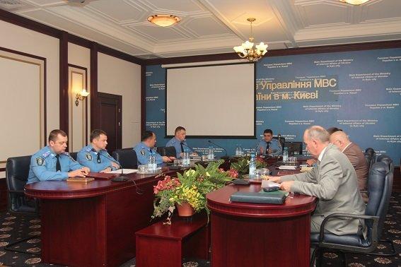 В Киеве наградили особо отличившихся милиционеров, фото-1