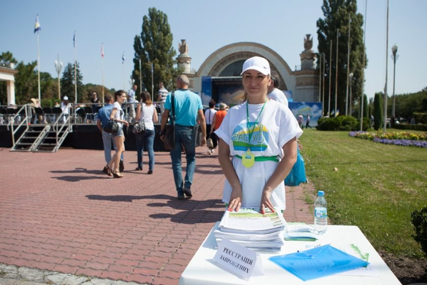 Форум ВО «ЗАСТУП» в Києві: Піднімемо село - об'єднаємо Україну, фото-1
