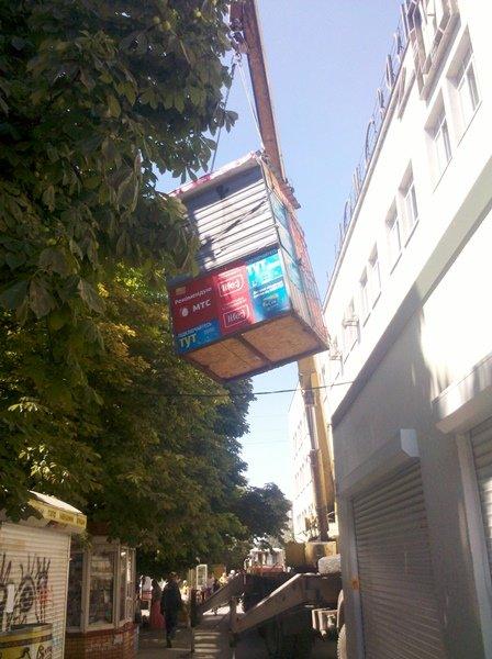 В Мариуполе демонтировали 6 незаконных киосков (ФОТО), фото-2