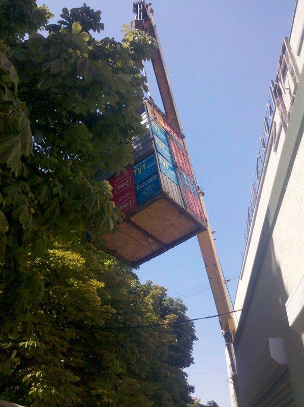 В Мариуполе демонтировали 6 незаконных киосков (ФОТО), фото-1