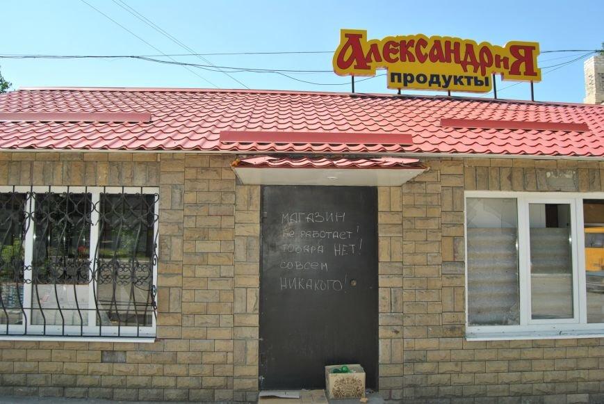 Кілька днів без війни: у визволеному Лисичанську народився «післявоєнний»  малюк (фоторепортаж), фото-9